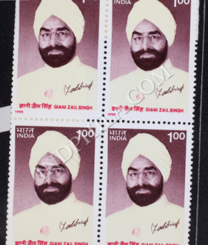 GIANI ZAIL SINGH BLOCK OF 4 INDIA COMMEMORATIVE STAMP