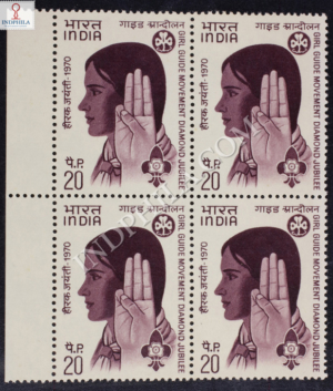 GIRL GUIDE MOVEMENT DIAMOND JUBILEE BLOCK OF 4 INDIA COMMEMORATIVE STAMP
