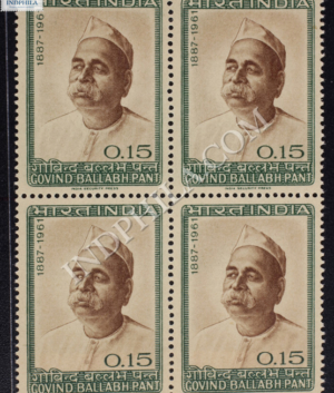 GOVIND BALLABH PANT 1887 1961 BLOCK OF 4 INDIA COMMEMORATIVE STAMP