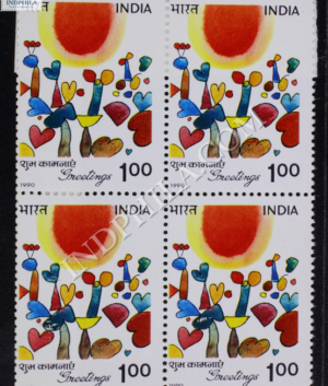 GREETINGS S1 BLOCK OF 4 INDIA COMMEMORATIVE STAMP