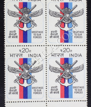 GREETINGS TO OUR FORCES BLOCK OF 4 INDIA COMMEMORATIVE STAMP