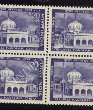 GURU NANAK DEV 1469 1969 BLOCK OF 4 INDIA COMMEMORATIVE STAMP