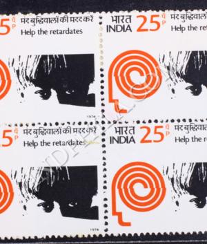 HELP THE RETARDATES BLOCK OF 4 INDIA COMMEMORATIVE STAMP