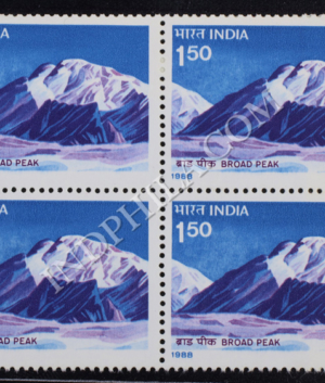 HIMALAYAN PEAKS BROAD PEAK BLOCK OF 4 INDIA COMMEMORATIVE STAMP