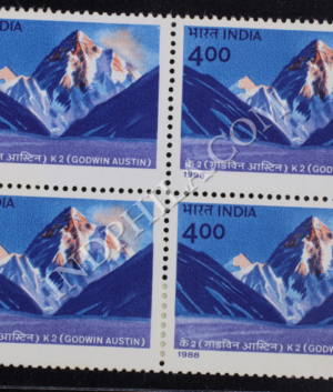 HIMALAYAN PEAKS K2 GODWIN AUSTIN BLOCK OF 4 INDIA COMMEMORATIVE STAMP