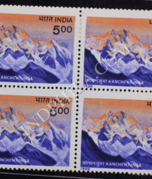 HIMALAYAN PEAKS KANCHENJUNGA BLOCK OF 4 INDIA COMMEMORATIVE STAMP