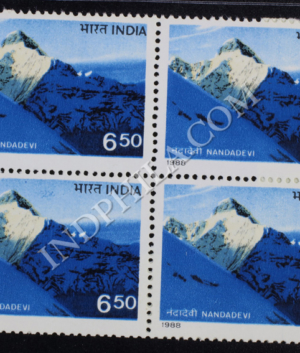 HIMALAYAN PEAKS NANDA DEVI BLOCK OF 4 INDIA COMMEMORATIVE STAMP