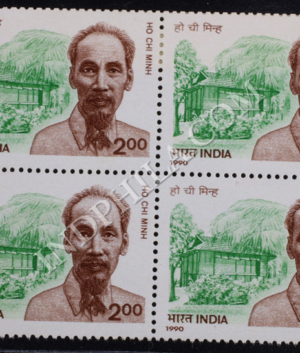 HO CHI MINH BLOCK OF 4 INDIA COMMEMORATIVE STAMP