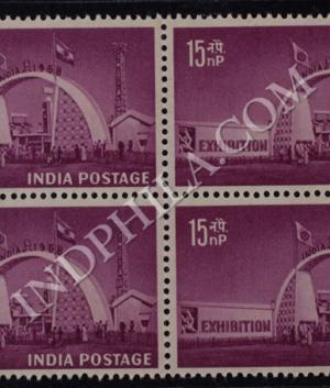 INDIA 1958 EXHIBITION BLOCK OF 4 INDIA COMMEMORATIVE STAMP