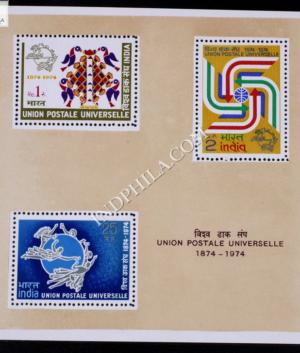 INDIA 1974 CENTENARY OF UNIVERSAL POSTAL UNION MNH MINIATURE SHEET