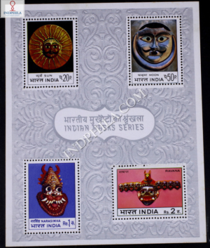 INDIA 1974 INDIAN MASKS SERIES MNH MINIATURE SHEET