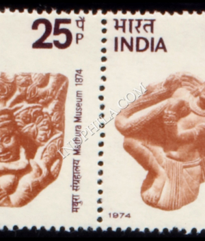 INDIA 1974 MATHURA MUSEUM MNH SETENANT PAIR