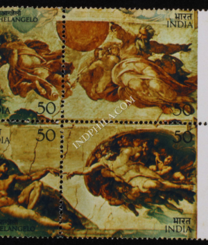 INDIA 1975 MICHELANGELO MNH SETENANT BLOCK