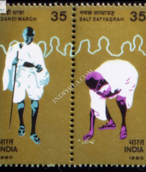 INDIA 1980 DANDI MARCH MNH SETENANT PAIR