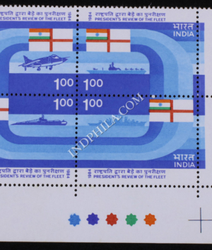 INDIA 1984 PRESIDENTS REVIEW OF THE FLEET MNH SETENANT BLOCK