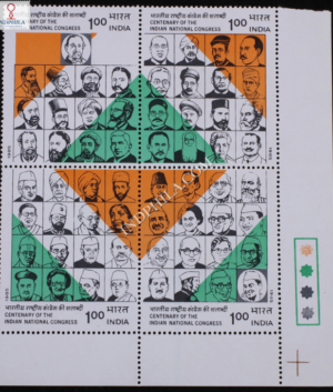 INDIA 1985 INDIAN NATIONAL CONGRESS MNH SETENANT BLOCK