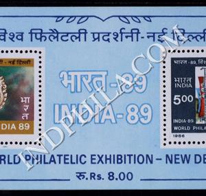 INDIA 1987 WORLD PHILATELIC EXHIBITION NEW DELHI 1ST ISSUE MNH MINIATURE SHEET