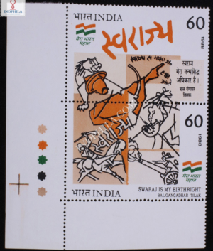 INDIA 1988 FREEDOM FORTY SWARAJ MNH SETENANT PAIR