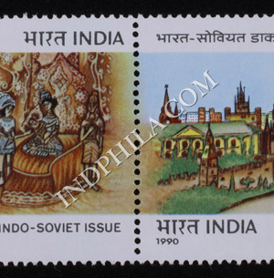 INDIA 1990 INDO SOVIET FRIENDSHIP MNH SETENANT PAIR