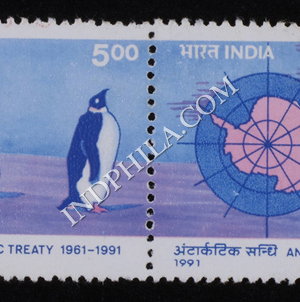 INDIA 1991 ANTARCTIC TREATY MNH SETENANT PAIR