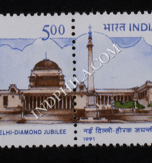 INDIA 1991 DIAMOND JUBILEE NEW DELHI MNH SETENANT PAIR