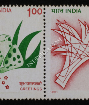 INDIA 1991 GREETINGS S1 MNH SETENANT PAIR