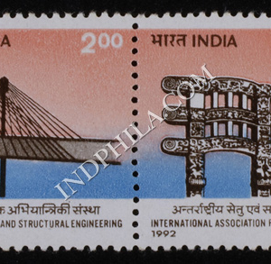 INDIA 1992 BRIDGE AND STRUCTURAL ENGINEERING MNH SETENANT PAIR