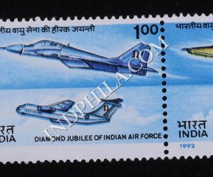 INDIA 1992 INDIAN AIR FORCE MNH SETENANT PAIR