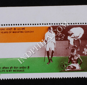 INDIA 1994 MAHATMA GANDHI S1 MNH SETENANT PAIR
