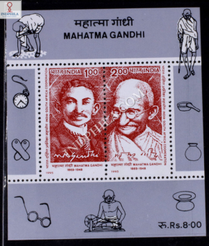 INDIA 1995 INDIA SOUTH AFRICA COOPERATION MAHATMA GANDHI MNH MINIATURE SHEET