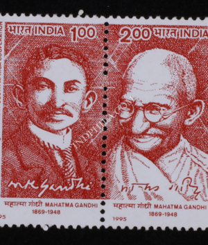 INDIA 1995 INDO SOUTH AFRICA MAHATMA GANDHI MNH SETENANT BLOCK