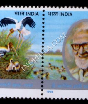 INDIA 1996 DR SALIM ALI MNH SETENANT PAIR