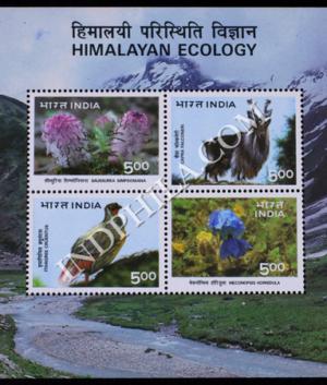 INDIA 1996 HIMALAYAN ECOLOGY MNH MINIATURE SHEET