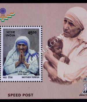 INDIA 1997 INDEPEX 1997 INTERNATIONAL STAMP EXHIBITION NEW DELHI MOTHER TERESA MNH MINIATURE SHEET