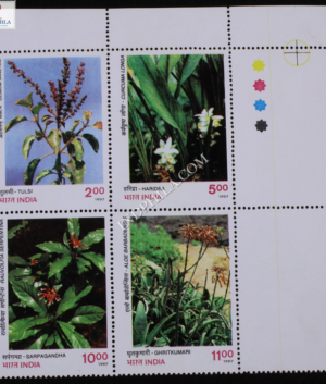 INDIA 1997 MEDICINAL PLANTS MNH SETENANT BLOCK