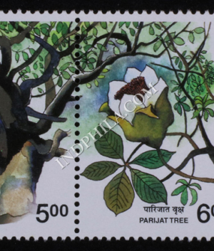 INDIA 1997 PARIJAT TREE MNH SETENANT BLOCK