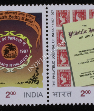 INDIA 1997 PHILATELIC JOURNAL OF INDIA MNH SETENANT BLOCK