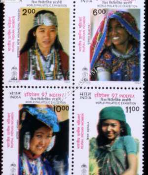 INDIA 1997 RURAL INDIAN WOMEN MNH SETENANT BLOCK
