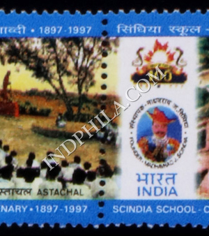 INDIA 1997 SCINDIA SCHOOL MNH SETENANT PAIR