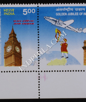 INDIA 1998 AIR INDIA MNH SETENANT PAIR