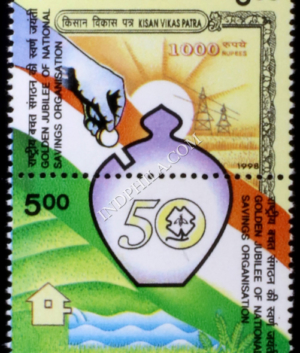 INDIA 1998 NATIONAL SAVINGS ORGANISATION MNH SETENANT PAIR