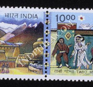 INDIA 1999 TABO MONASTERY MNH SETENANT PAIR
