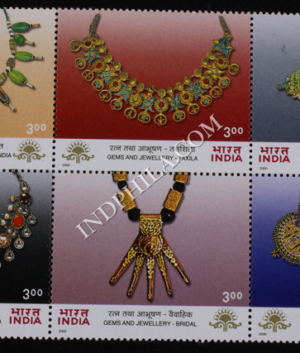 INDIA 2000 GEMS & JWELLERY MNH SETENANT BLOCK