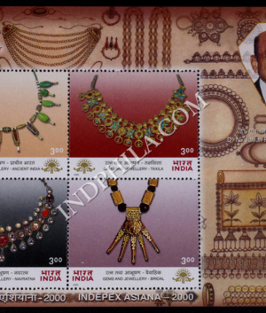 INDIA 2000 INDEPEX ASIANA 2000 14TH ASIAN INTERNATIONAL STAMP EXHIBITION CALCUTTA GEMS AND JEWELLERY MNH MINIATURE SHEET