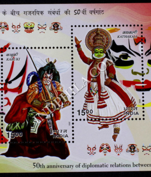 INDIA 2002 50TH ANNIVERSARY OF DIPLOMATIC RELATIONS BETWEEN INDIA AND JAPAN MNH MINIATURE SHEET