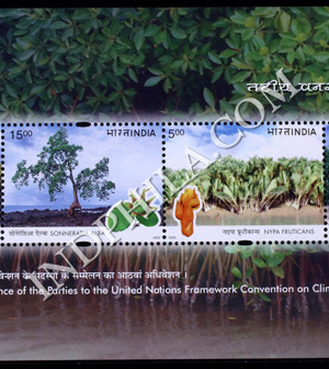 INDIA 2002 8TH SESSION OF THE CONFERENCE OF THE PARTIES TO THE UNITED NATIONS FRAMEWORK CONVENTION ON CLIMATE CHANGE NEW DELHI MANGROVES MNH MINIATURE SHEET