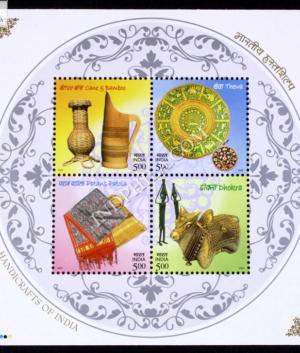 INDIA 2002 HANDICRAFTS OF INDIA MNH MINIATURE SHEET
