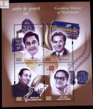 INDIA 2003 GOLDEN VOICES OF YESTERYEARS MNH MINIATURE SHEET
