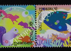 INDIA 2003 GREETINGS S2 MNH SETENANT STRIP