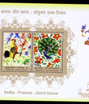 INDIA 2003 INDIA FRANCE JOINT ISSUE MNH MINIATURE SHEET